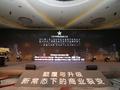 新常态下的商业颠覆与升级 2017中国最佳商业模式评选揭晓