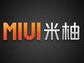MIUI 9稳定版第三批机型适配:27款小米手机可升级