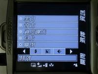全国首发索爱200万塞班机皇P990评测
