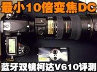 就要不一样6款特色功能数码相机推荐