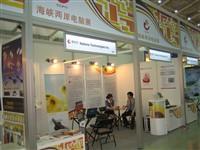 国民技术亮相2010台北国际电脑展