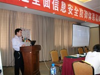派凌科技在长沙举办数据产品研讨会