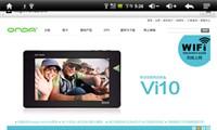 无限你的无线 昂达Vi10十大应用推荐
