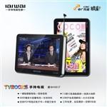 CMMB体验 爱华TVBOOKS H837绚目上市