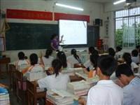 爱国者交互式光子白板炫动学生课堂