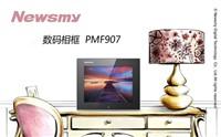 ��ɱ������� 9Ӣ���������Newsmy PMF907