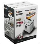 超低价诱惑GD-9303静音碎纸机仅399元