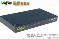 淘汰传真机 CoFax无纸化网络传真服务