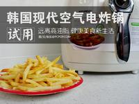 健康低脂肪美食 韩国现代空气炸锅试用