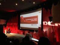 业务定义网络概念倡导创新从需求出发