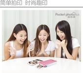 韩国迷你照片打印机LG趣拍得再添新品