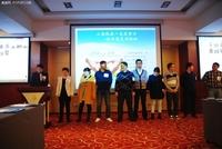 上海视盈数码2013年优秀销售集锦!