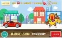 图吧导航千万红包送用户 春节大狂欢
