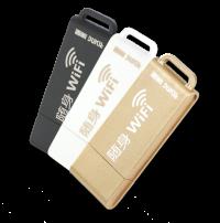 瑞星发布安全随身WiFi 将在京东首发
