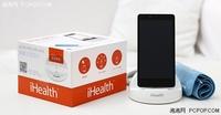 小米联手iHealth推199元智能云血压计