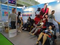 引领智能健康新时尚水獭微微椅受瞩目