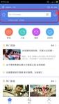 一站式娱乐平台 手机迅雷5.0视频搜索