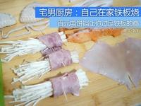 宅男厨房:百元电饼铛让你吃爽铁板烧