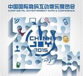 2015ChinaJoy雷柏VPRO邀你现场狂欢!