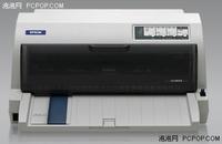 """爱普生LQ-680KII助您收获""""好评如潮"""""""