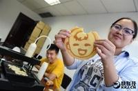 8888元起售!清华男3D煎饼打印机开卖