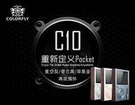 把HIFI装进口袋七彩虹C10新款全网发售
