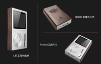 七彩虹C10 HIFI双十一钜惠!仅售1999