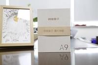 性能怪兽首款全金属盒子 创维盒子A9