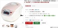 高端生活品质保证 厨房家电购买推荐