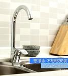 不愁没空间 免安装的家用净水设备推荐