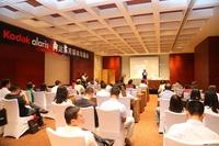 新机亮相 柯达乐芮媒体沟通会在京举行