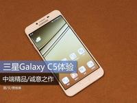 �ж˾�Ʒ/����֮�� ����Galaxy C5����