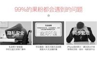 WWDC来袭 苹果读卡器借势京东众筹