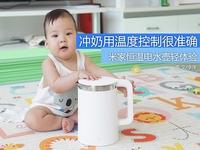 温度控制精准 米家恒温电水壶冲奶体验