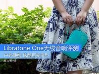 Libratone ONE������������ �����峺