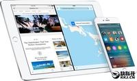 iOS 9.3.3������ܣ����и�������