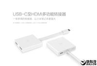 149Ԫ��С���Ƴ�USB-C/HDMI���ת����