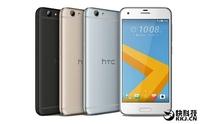 HTC One A9s��Ⱦͼ���أ���۱仯����