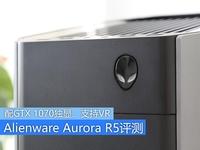 ��GTX 1070���� Alienware Aurora R5����