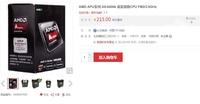 ������ż���ѡ AMD A6-6400K��������