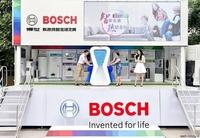 博世热力技术第二届全国路演在京启动