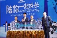 WowWee新品正式登陆中国 智能玩具盛宴