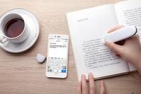 汉王科技携印象笔记打造定制版蓝牙速录笔