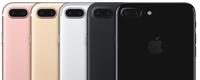 ����֤ȯ��iPhone 7����û�г���iPhone 6s