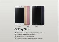 ����Galaxy On7 2016����ʽ���� �ۼ�1599Ԫ