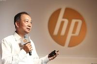 惠普为企业用户推出新 ScanJet扫描仪