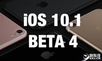 iOS 10.1���IJ������ͣ�˫����������