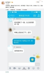 Flyme for TVϵͳ �����������:299Ԫ