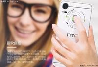 HTC D10 ProԤ�ۼ�1999 ��˫��ȫ��ͨ