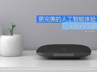 升级触控/HDR/人工智能 小米盒子3s评测